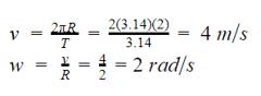 เฉลย-ข้อสอบฟิสิกส์-การเคลื่อนที่แบบวงกลม