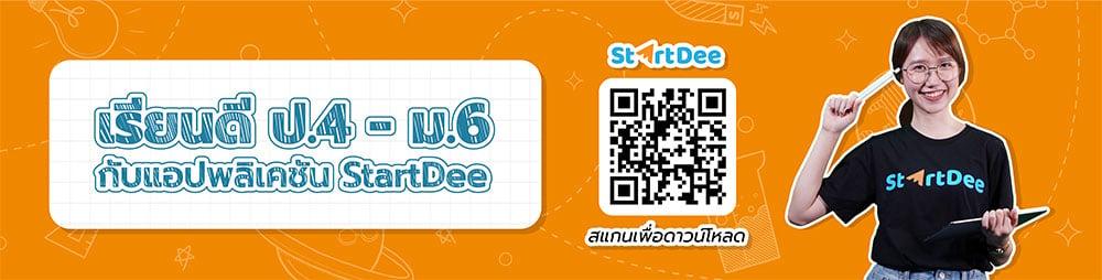 Banner-Orange-Barcode-Nov-30-2020-04-46-47-83-AM