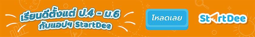 Banner-Orange-Small