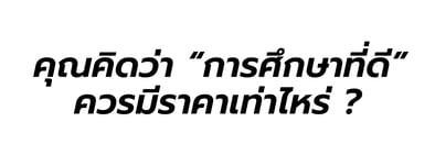 bubble_(send)_Draft01-01