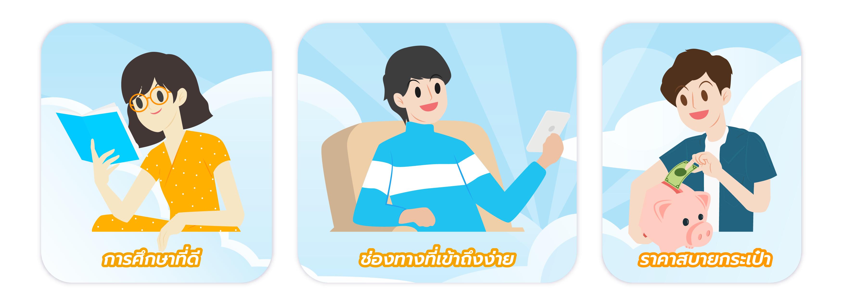 icon_mission_(840x300)_Draft04