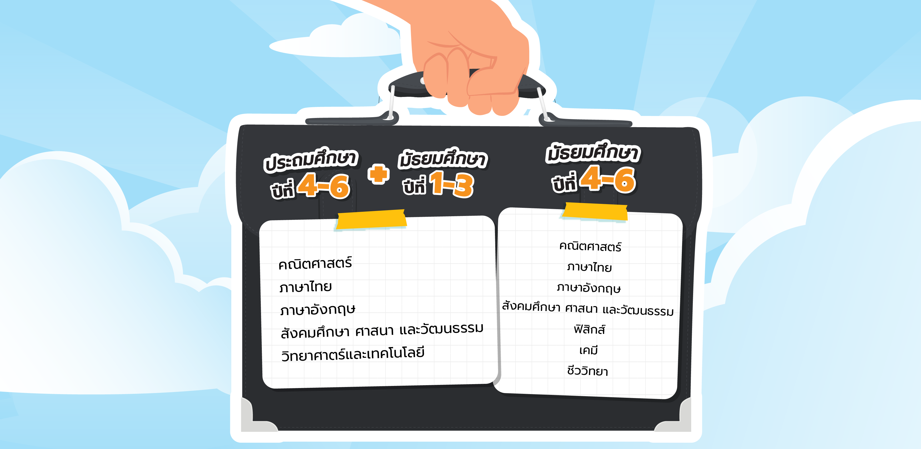 info_Draft01-01
