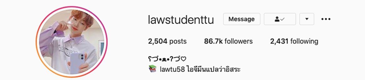 studygram-แนะนำ-lawstudenttu