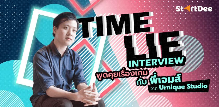 Interview with Timelie พูดคุยเรื่องเกมกับพี่เจมส์จาก Urnique Studio