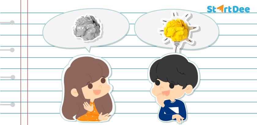 Soft Skills คืออะไร ทำไมเด็กยุคใหม่ต้องไม่พลาด
